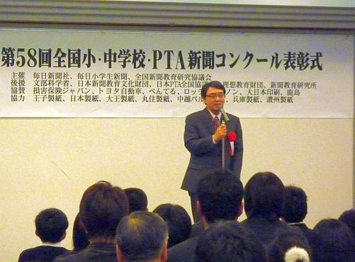 秦野の新聞教育 2007年~2009年 ...