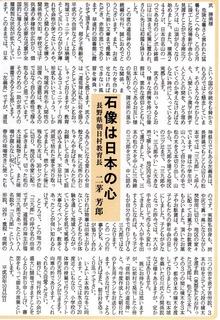 2018-12asahi.jpg