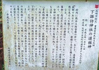 2shimosetsumei (1).JPG