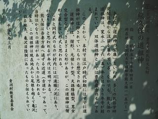 5kumasetsumei.JPG