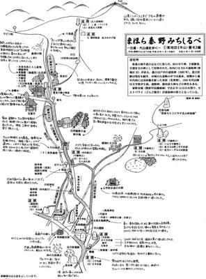 minoge-map1024.jpg