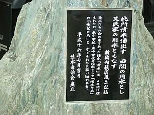 秦野のおはなし 2004年~2006年 ...